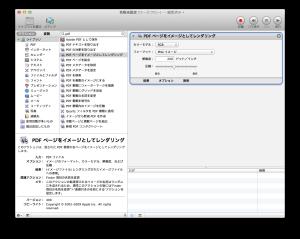 スクリーンショット 2013-02-07 4.58.09